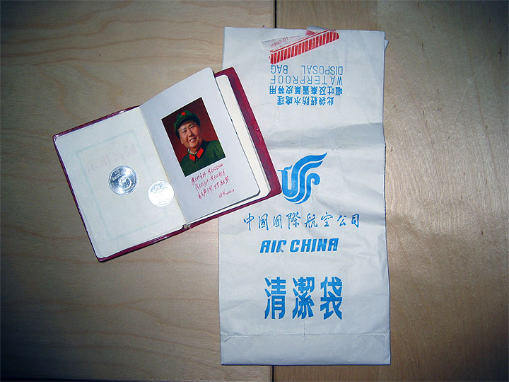 Found Object #6 – Chinese Barf Bag