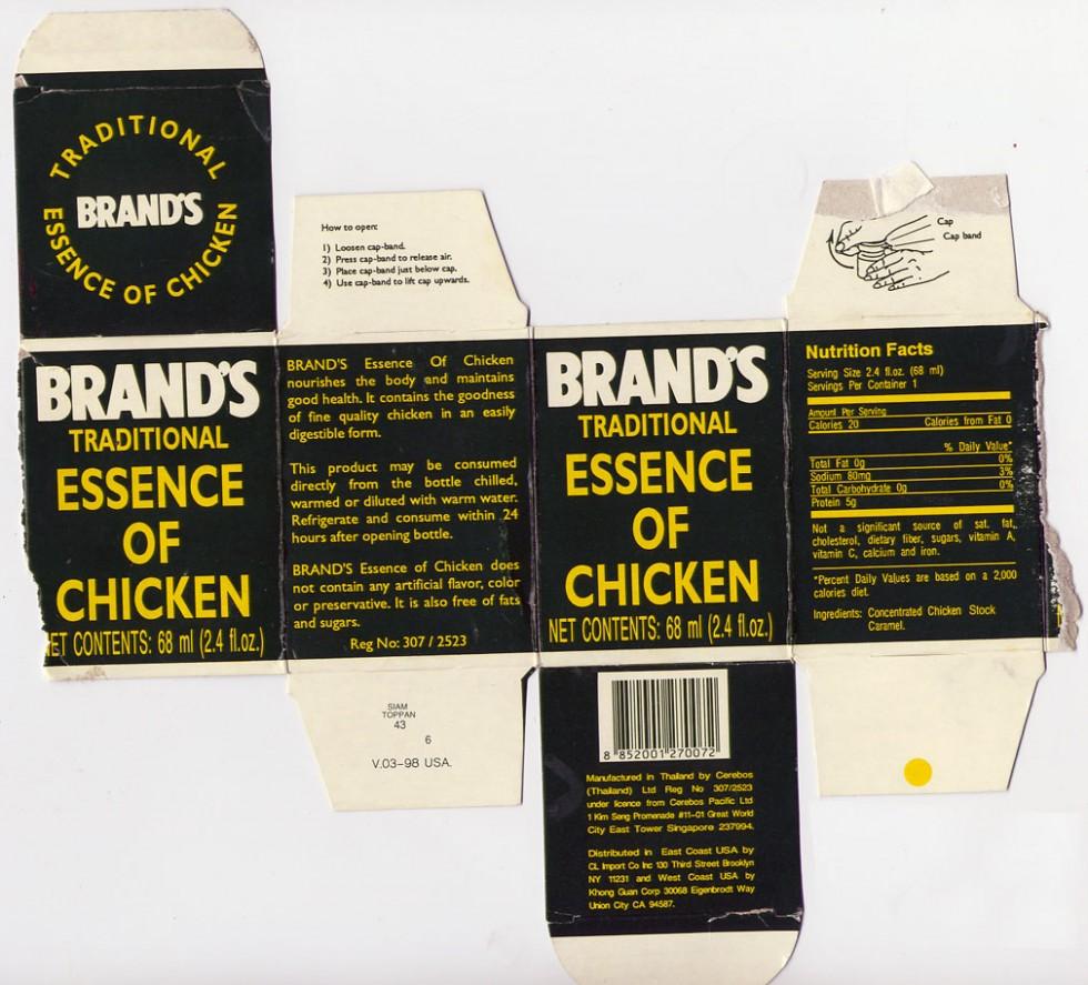 Found Object #3 – Essence of Chicken